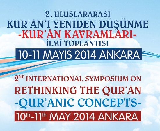 2nd INTERNATIONAL SYMPOSIUM ON RETHINKING THE QUR'ĀN